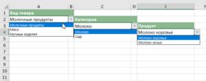 Выпадающие списки Excel